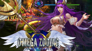 Omega Zodiac small screenshot