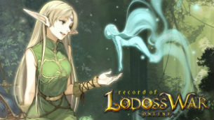 Record of Lodoss War Online small screenshot