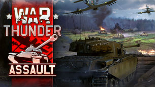 War Thunder small screenshot