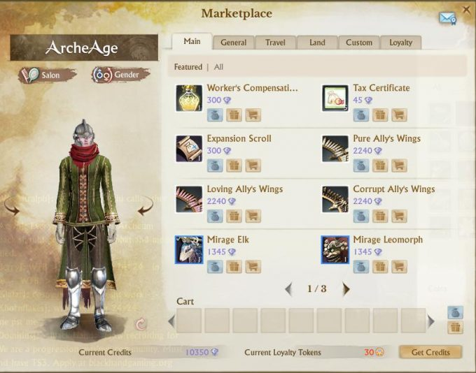 archeage cash shop